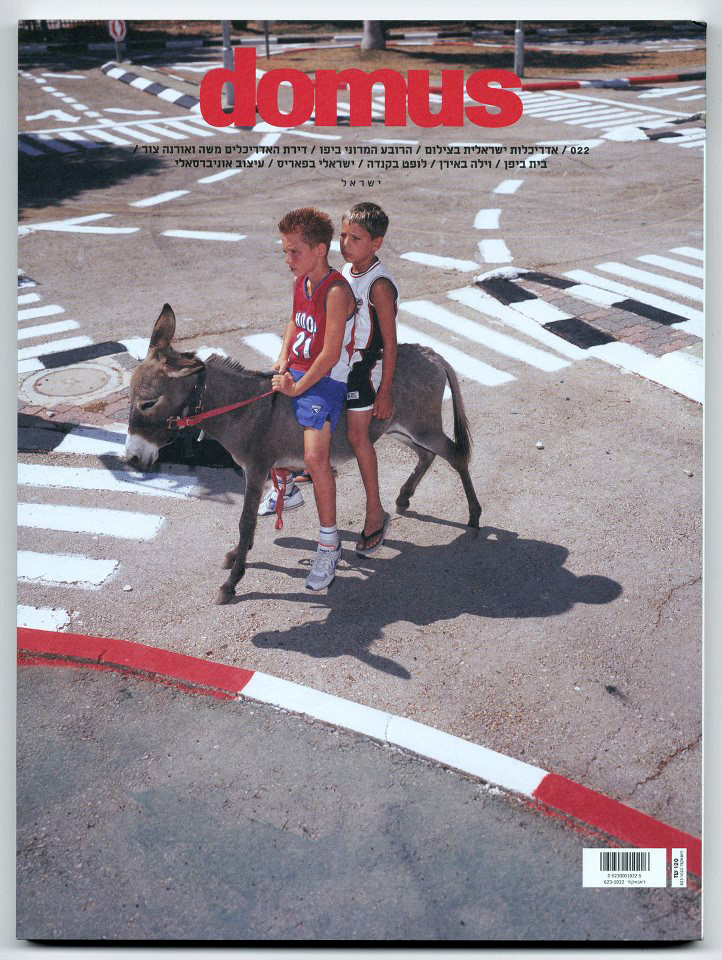 """Work from """"The Zone"""" on the cover of Israeli Domus magazine"""